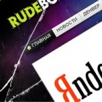 Наш блог Rudebox.org.ua в индексации Яндекс